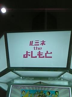060302_200627_m.jpg
