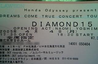 20050404-01