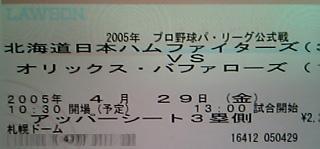 20050428-01