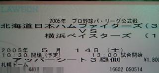 20050428-02