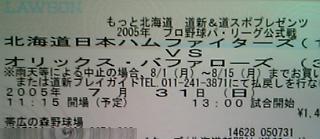 20050428-04