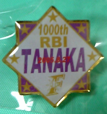 20060124_yukiopin
